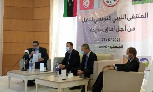 أعمال الملتقى الليبي التونسي للنقل والخدمات